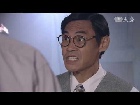 大愛-長盤決勝-EP 02
