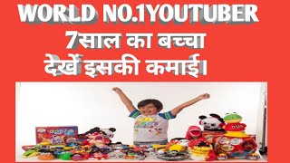 WORLD TOP10 YOUTUBERS EARNINGS RYAN TOYS Review
