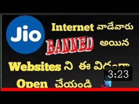 How to open jio banned websites in telugu. Jio నిలిపివేసిన websites ని ఈ విధంగా open చేయండి..