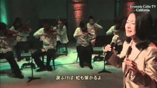Eric Martin Ed I Just Love You Original Japanese Version