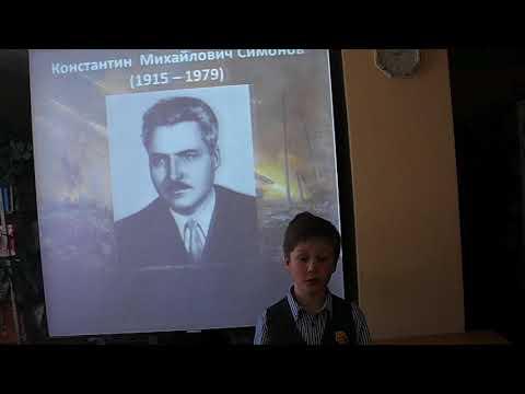 Страна читающая— ГеоргийГайбель читает произведение «Жди меня иявернусь…» К.М.Симонова
