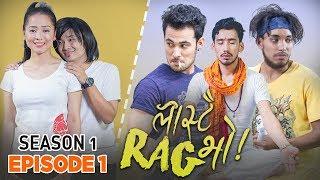 LASTAI RAG BHO - Episode 1 | New Web Series 2017/2074 Ft. Namita, Pratik, Pranab, Manoj, Arun