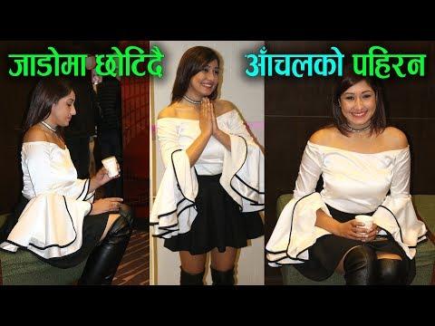 जाडो बढ्दैछ तर घट्दैछ आँचलको पहिरनको साइज, 'पिरतीको बर्को' रिलिजमा यसरि हसाँइन् आँचलले/Hit Nepal #1