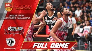 Wesports Malaysia Dragons vs Formosa Dreamers | FULL GAME | 2017-2018 ASEAN Basketball League