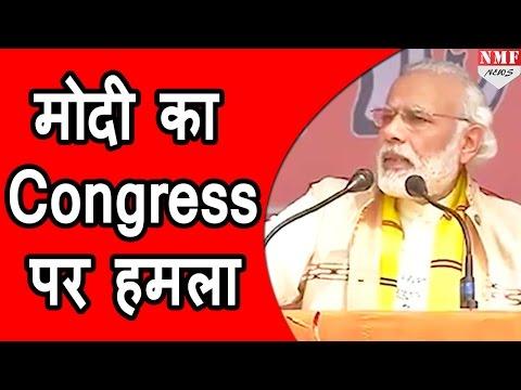 LIVE: Naredndra Modi Speech at majuli, Assam