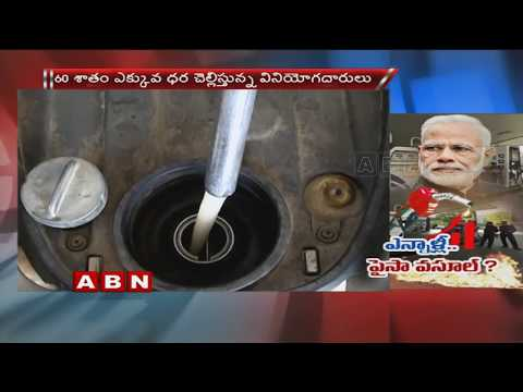 Baba Ramdev Warns Modi Government Fuel Price Rise Will Prove Costly | ABN Telugu