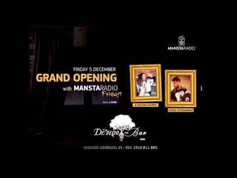 Δέντρο στο Bar - CLUB Grand Opening (manstaradio fridays)