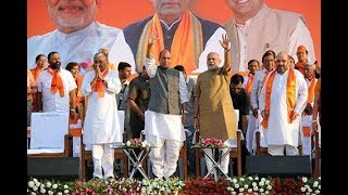 BJP Gets A New Address; Soul Of New Office Is The Party Worker, Says PM Modi