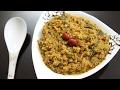 Lauki Chana Dal - Veg Main Course Recipe - Ruchi's Kitchen