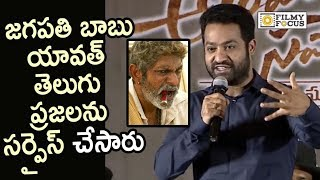 Jagapathi Babu Shocked me with his Look and Performance says NTR @Aravinda Sametha Success Meet