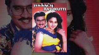 Rasu kutty Tamil Full Movie