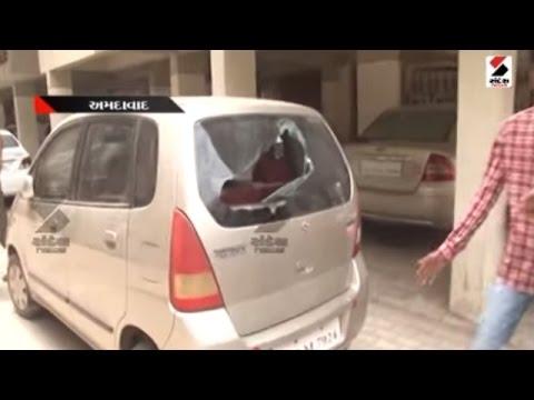 Lathi Charge in Ahmedabad || Gujarat Riots || Sandesh News