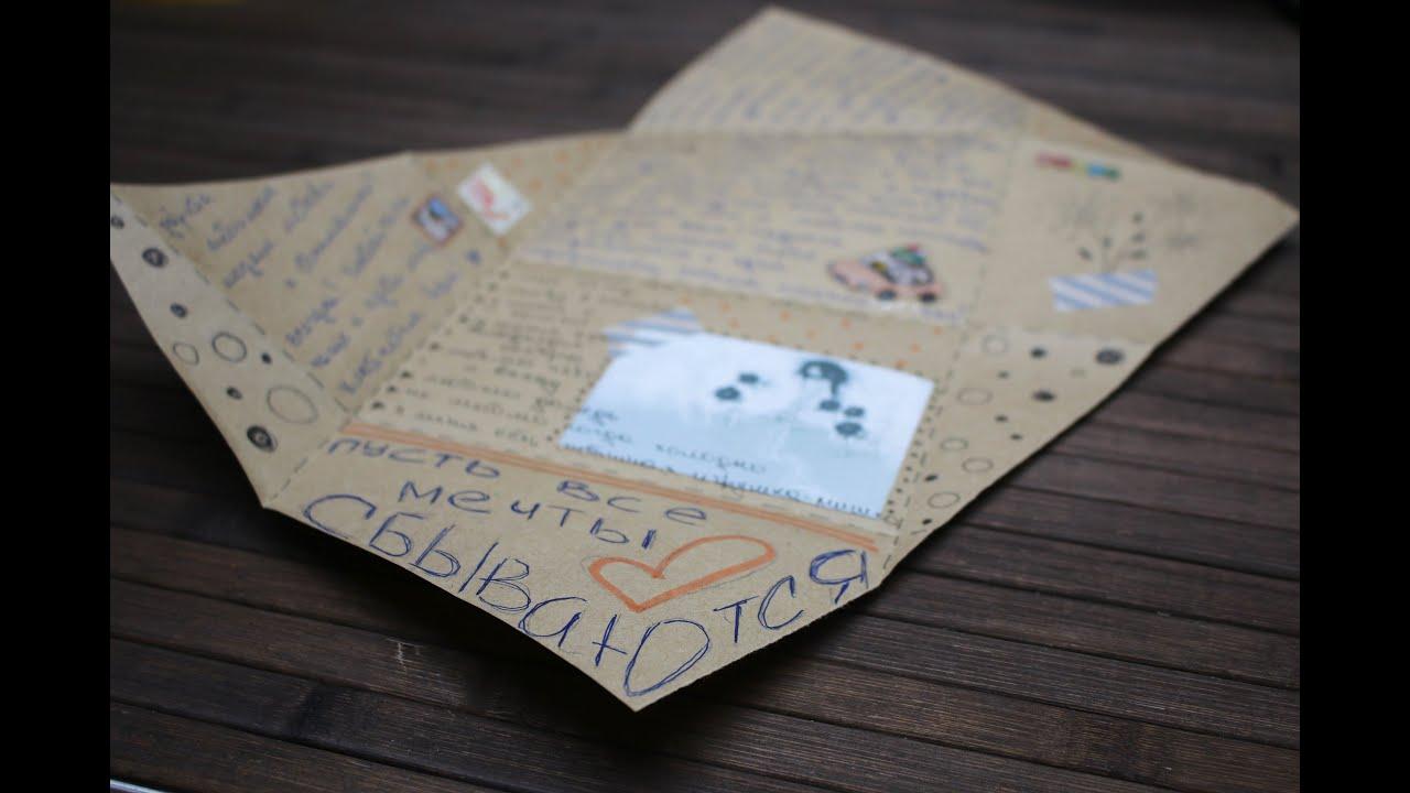 Как сделать конверт из бумаги? Поделки из бумаги! 12