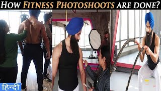 Fitness Photoshoot with mensxp || Natural Bodybuilding India