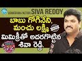 Actor/Comedian Siva Reddy Exclusive Interview || Saradaga With Swetha Reddy #6