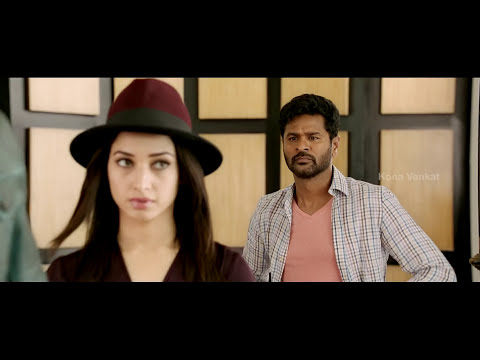 Abhinetri 2016 Telugu Movie Theatrical Trailer Download