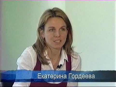 """""""Любовь на всю жизнь"""" Е. Гордеева"""