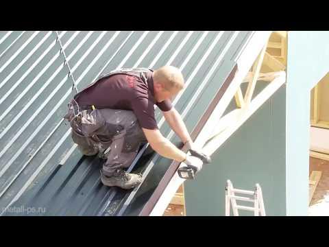 Монтаж профнастила с замком на крышу своими руками фото и видео-инструкция 6