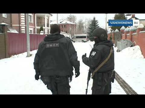 В офисе компании «Дормострой» и жилых коттеджах семьи Фероянов в Иванове проводятся следственные действия (видео)