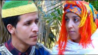 fokaha Tamazight Film Tachlhit 2021