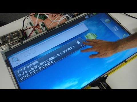 "32"" Multi-touch Android-Based Digital Signage Display #DigInfo"