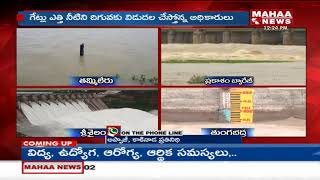 Tammileru- Prakasam- Srisailam And Tungabhadra Projects Filled With Flood Water  - netivaarthalu.com
