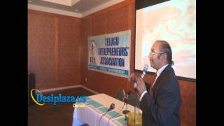 Part 5 : Billionaire Dr. M S Reddy giving Speech @ TEA