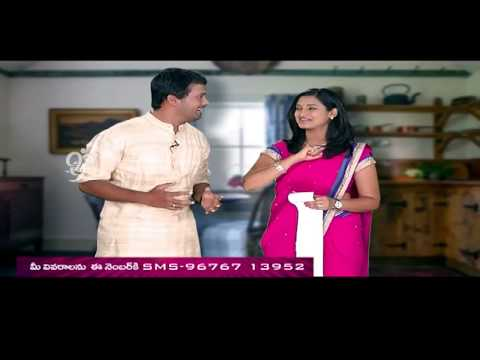 Evandoi Srivaru - Oka Chinna Aata Promo - 99tv video