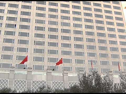 Beijing City Sitners, Beijing China 11/3/2014