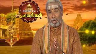 Arputham Tharum Alayangal - Episode 1074 - September 03, 2017 - Best Scene