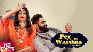 download lagu Peg Di Waashna Teaser  Amrit Maan Ft. Dj gratis