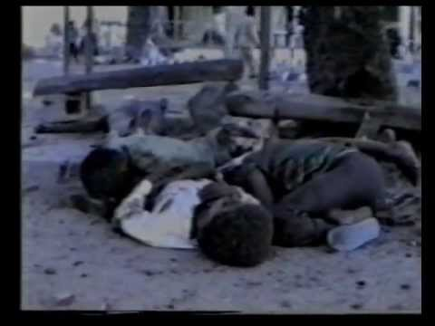 Massawa bombing 1990, English