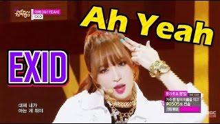 Video [Comeback Stage] EXID - Ah Yeah,