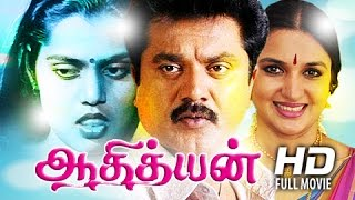 Silk Smitha - Tamil Full Movie New Releases | Aadhithyan | Sarath Kumar,Suganya,Silk Smitha 2015 Upload