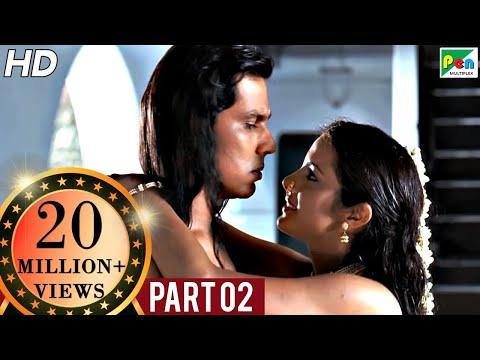 Rang Rasiya (2014) | Randeep Hooda, Nandana Sen | Hindi Movie Part 2 of 8 thumbnail