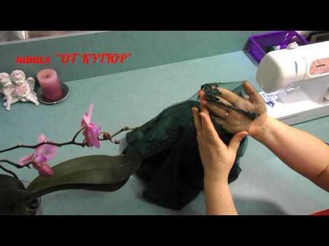 ШЬЁМ КРУЖЕВНОЕ ПЛАТЬЕ.4 часть.как шить гипюр и сетку.