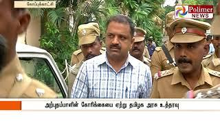 Rajiv assassination case convict: Perarivalan granted parole for 30 days   Polimer News