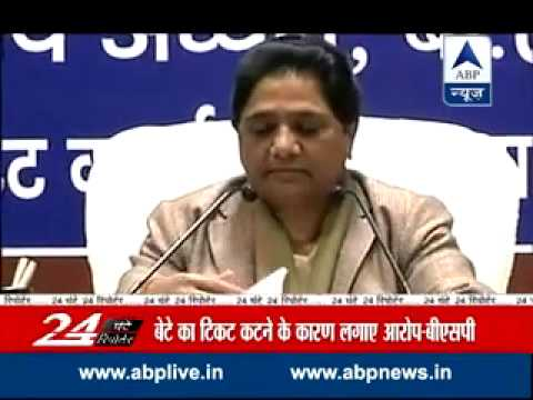 BSP hits out at Jugal Kishore for accusing Mayawati of selling party tickets
