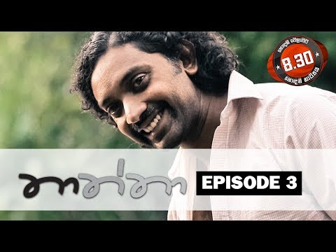 Thaththa Sirasa TV 23rd June 2018 Ep 03 [HD]
