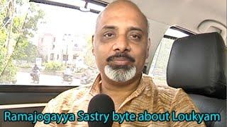 Ramajogayya Sastry byte about Loukyam