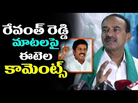 Etela Rajender About IT Raids On Revanth Reddy | TRS Minister Press Meet On Congress | Indiontvnews