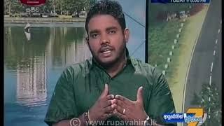 Ayubowan Suba Dawasak 2019-09-03 | Rupavahini
