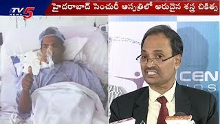 Life Saving Heart Transplant Surgery Performed at Century Hospital, Hyderabad | TV5  News