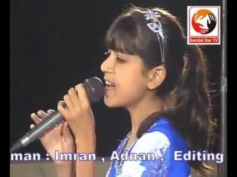 Mara Aye Te Mara Sahi Yaar Jo Hai..song. Baby Fareeha Perform In Eid Show - Sandal Bar Tv Faisalabad video