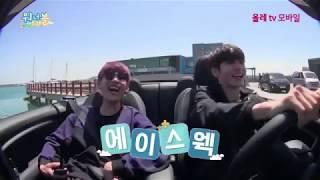 [FMV] Bố ơi mình đi đâu thế- Wanna One ver