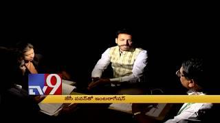 JC Pavan Reddy grilled by Jaffer team : Interrogation