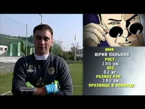Леон Киллер VS Юрий Панькив