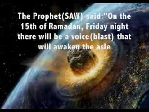 dajjal in islam
