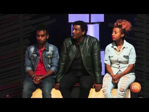 Ye Afta Cheawata Season 2 -  EP 3