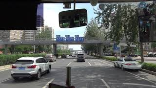 Viewing the China Central Radio TV Tower on the Beijing Public Transportation Bus Route 300